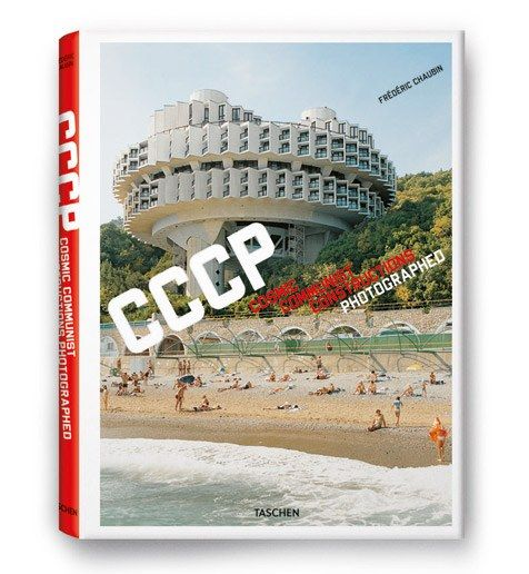 18 best want images on pinterest architecture arquitetura and celebrating soviet architecture fandeluxe Gallery