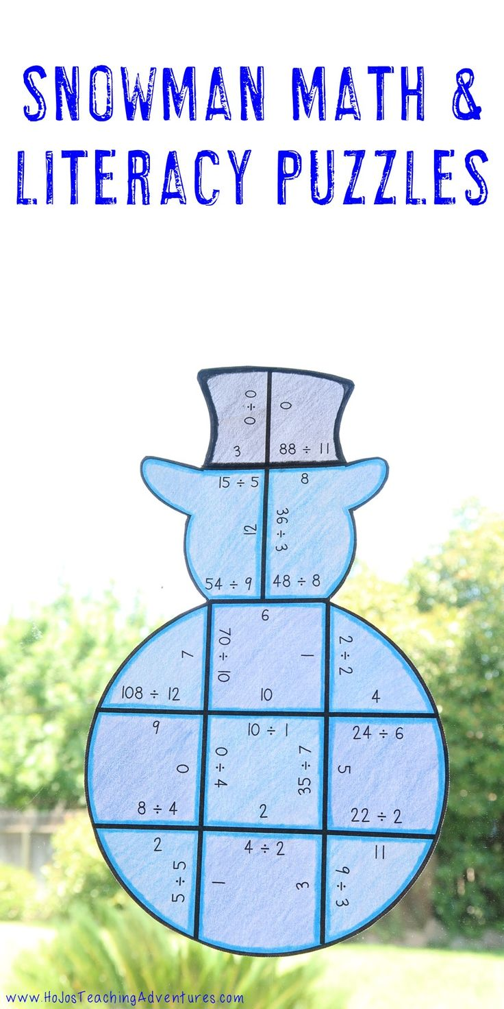 Love snowmen? Use that love to your advantage by giving them snowman theme math & literacy centers! These are perfect for review or early & fast finishers in your elementary classroom. Basic addition, subtraction, multiplication, and division fact practice will be challenging fun when you start using these three puzzles! Or try contraction, irregular plural nouns, synonyms, antonyms, and other ELA skills. Great for December, January, and winter. 1st, 2nd, 3rd, 4th, 5th, 6th grade approved!