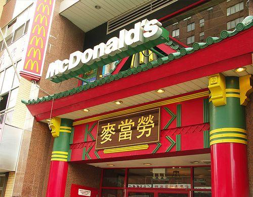Touring Chinatown Nyc