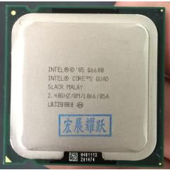[ 38% OFF ] Intel Core2 Quad Processor Q6600 Cpu (8M Cache, 2.40 Ghz, 1066 Mhz Fsb) Slacr Go Lga775 Desktop Cpu