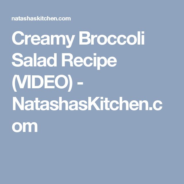 Creamy Broccoli Salad Recipe (VIDEO) - NatashasKitchen.com