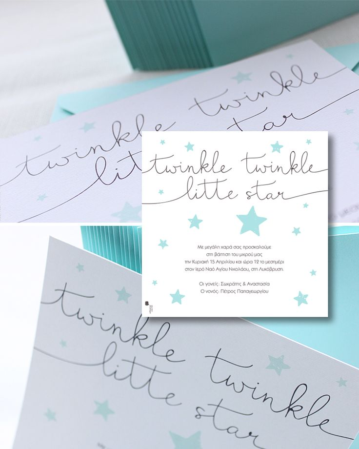 Mint baptism invitation