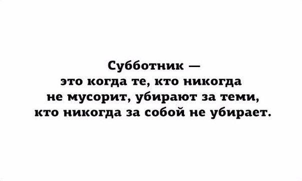 Лепра