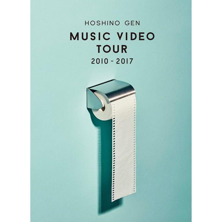 いいね!3,694件、コメント20件 ― 吉田ユニさん(@yuni_yoshida)のInstagramアカウント: 「星野源 「MUSIC VIDEO TOUR 2010-2017」 05.17 RELEASE #トイレットペーパー #フィルム #星野源 #musicvideotour」