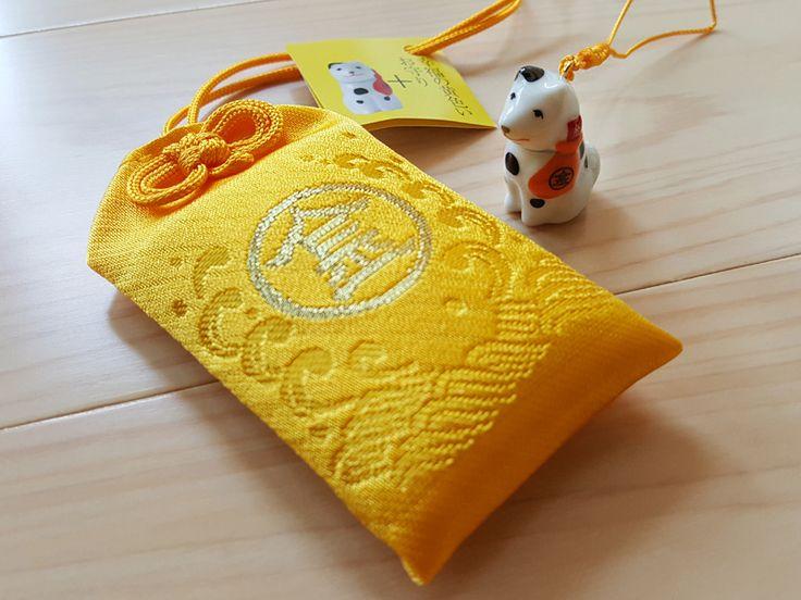 """金刀比羅宮(こんぴらさん)の""""幸福の黄色いお守り""""  Happy yellow charm in Kotohiragu(Konpirasan) ,Kagawa"""