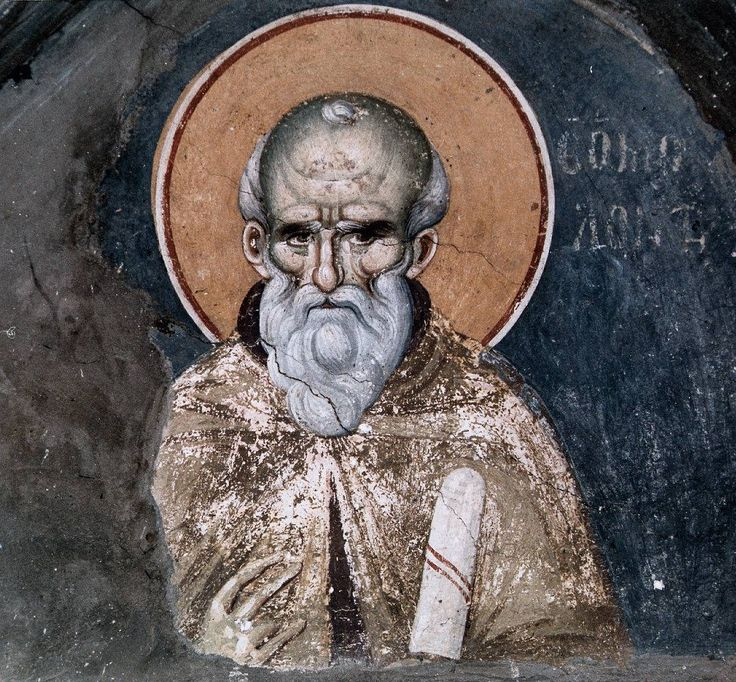 "Saint Maximus the Confessor (580-662 AD), on January 21  St Maximus has left to the Church a great theological legacy. The dogmatic works of St Maximus include explanations of the Orthodox teaching on the Divine Essence and the Persons of the Holy Trinity, on the Incarnation of the Word of God, and on ""theosis"" (""deification"") of human nature. The saint and two of his disciples were subjected to ..."