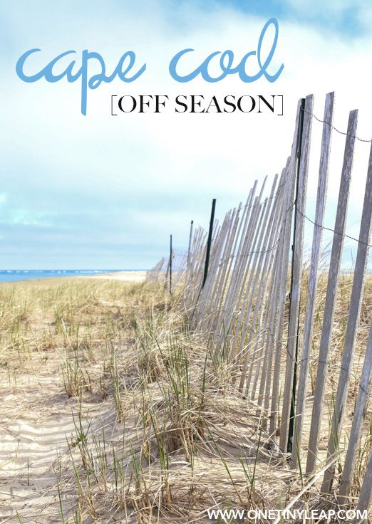Visiting Cape Cod in the off-season #capecod #provincetown #chatham