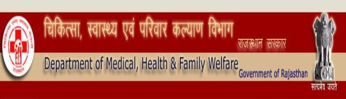 NRHM Rajasthan Recruitment 2015 Apply 30147 Paramedical Staff