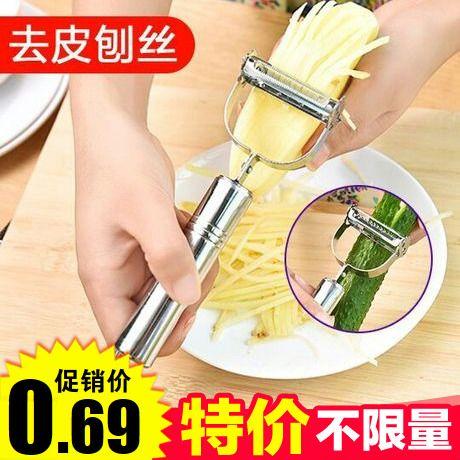 Нержавеющая сталь фруктов нож строгального яблоко нож нож жарке картофель, морковь жарки устройство - Taobao