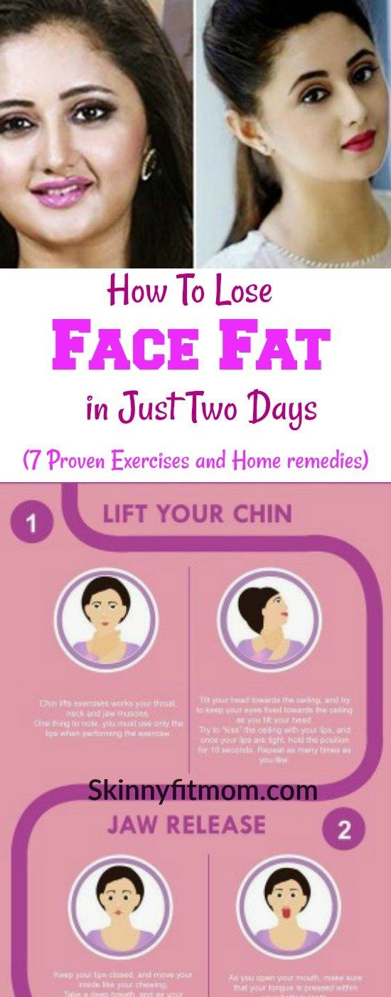 Wondering how to lose fat face in two days? Try out these Proven exercises and home remedies. #LoseFaceFat #FaceFat #ExercisesToLoseFaceFat #TwoDays #Beauty #HomeRemedies