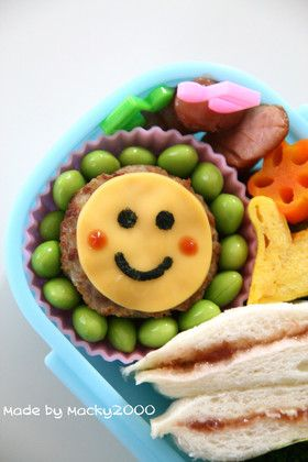 お弁当カワイイおかず☆チーズハンバーグ♪