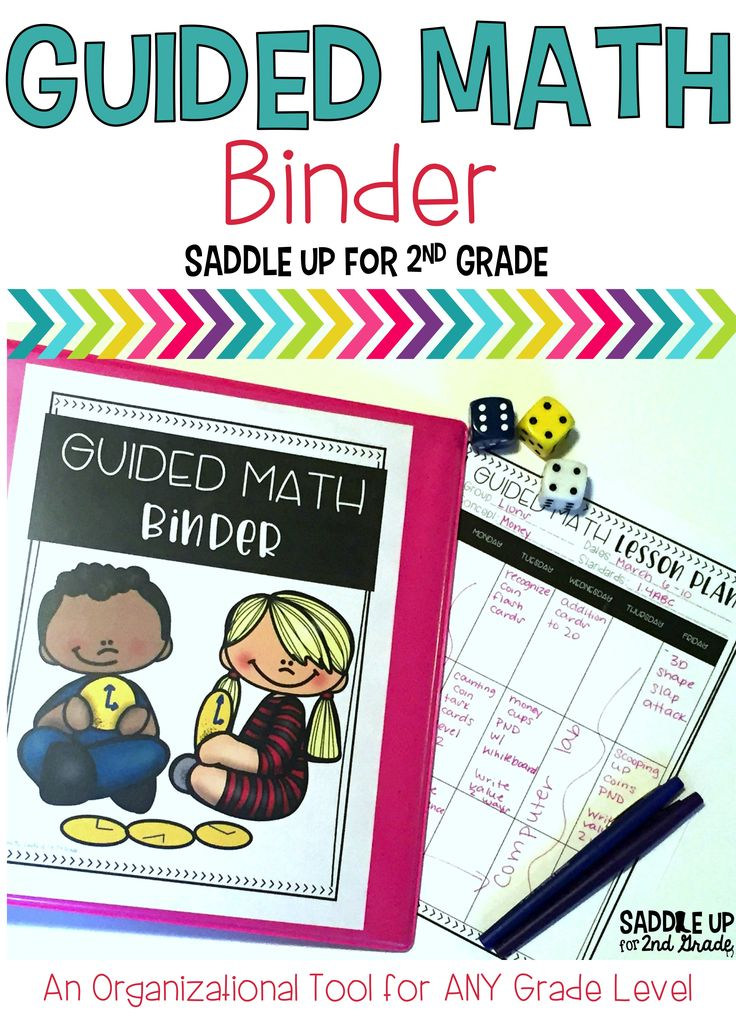 This Guided Math Binder is an organizational tool to help you keep track of your small group lesson plans, data, and observations. It includes everything you need to keep your math block moving smoothly all year!