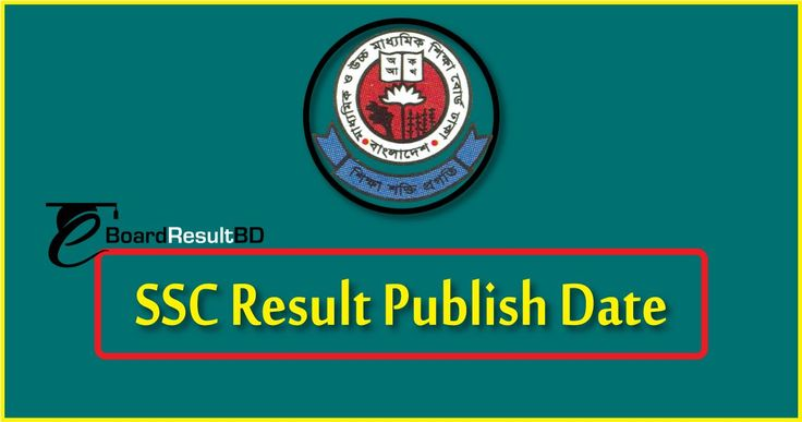 SSC Result 2018 Publish Date will be declared very soon. Hopefully SSC Exam Result 2018 will publish 3rd May 2018.