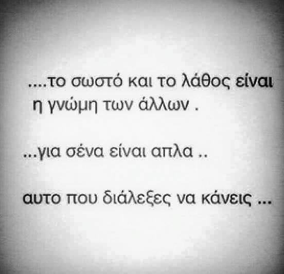 λογια