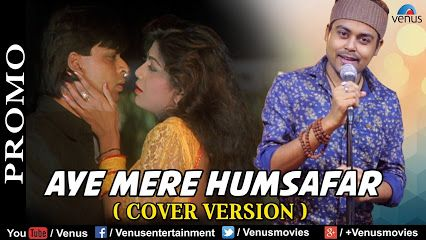 Aye Mere Humsafar - Cover  Prantik Sur