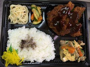 平成26年9月30日(火)ランチメニュー:チキンカツ/豚肉と卵炒め/イタリアンパスタ/きゅうりの中華和え
