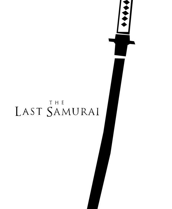 The last samurai by edward zwick essay