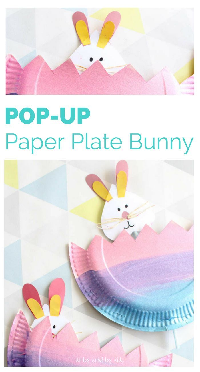 Arty Crafty Kids | Craft | Easter | Pop Up Paper Plate Bunny | A fun and easy Easter craft for kids!