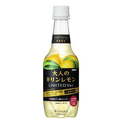 キリン 大人のキリンレモン <リミテッド> - 食@新製品 - 『新製品』から食の今と明日を見る!
