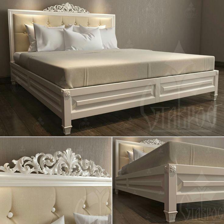 """ДИЗАЙН-ПРОЕКТ КРОВАТИ.  Немного резных элементов и простая по своей конструкции кровать станет намного интереснее! Это всего лишь один из массы возможных вариантов декорирования. Вы можете разработать свой уникальный дизайн, используя декор от """"Ставрос"""" #кровать #спальня #интерьер #дизайн #идеи #декор #мебель A bit of carved elements and simple bed will be much more interesting!  #bed #bedroom #furniture #design #decor #wood #interior #ideas"""