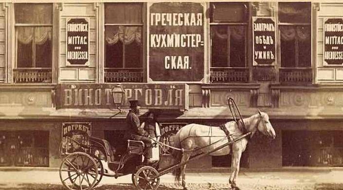 30 безнадежно устаревших русских слов
