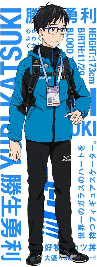 Katsuki Yuri | かつきゆうり|Yuri!!! on Ice
