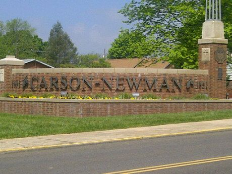 Carson-Newman University in Jefferson City, TN. Going next week for a church camp. Centrifuge. LOVE!