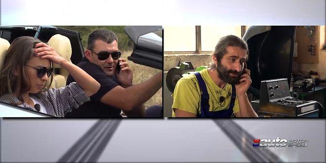 Лица на bTV минават шофьорски тест в първия епизод на Auto Motor Show
