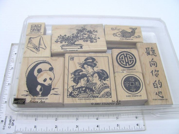 Asian Art Stampin Up Rubber Stamp Set Koi Geisha Fortune Cookie Bonsai Tree |