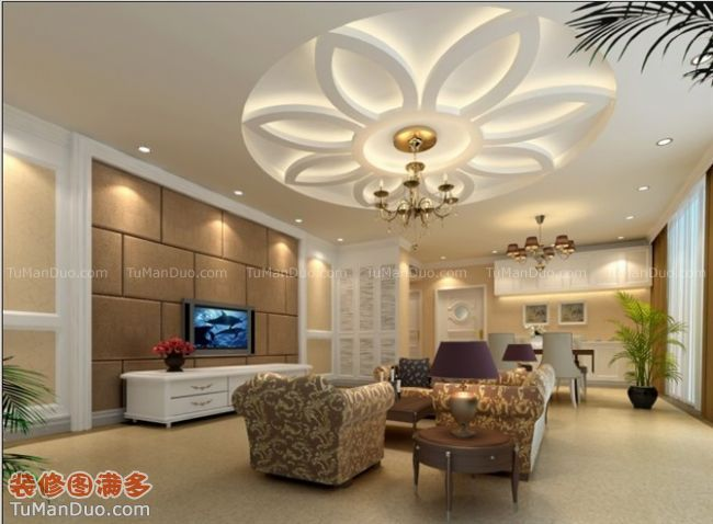 Stylish Modern Ceiling Designs For Living Room With TV And White Cabinets
