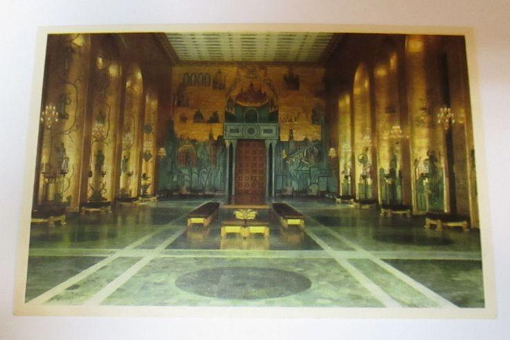 Vtg PC  Stockholm Sweeden City Hall Banquet Room Golden Hall  Mosaic Unposted