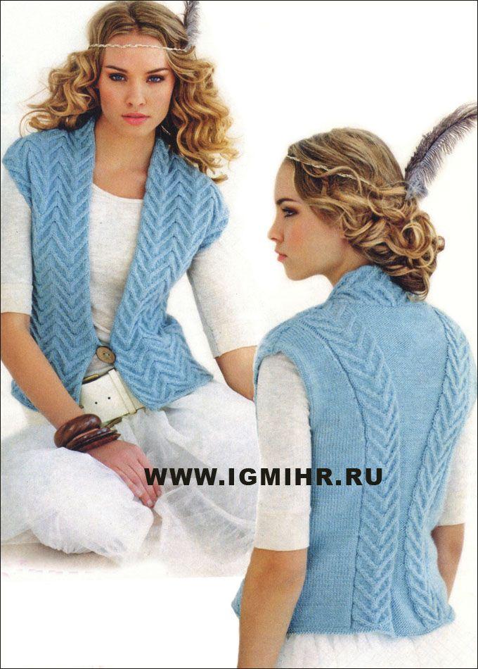Зимняя романтика! Голубой жилет с косами. Спицы