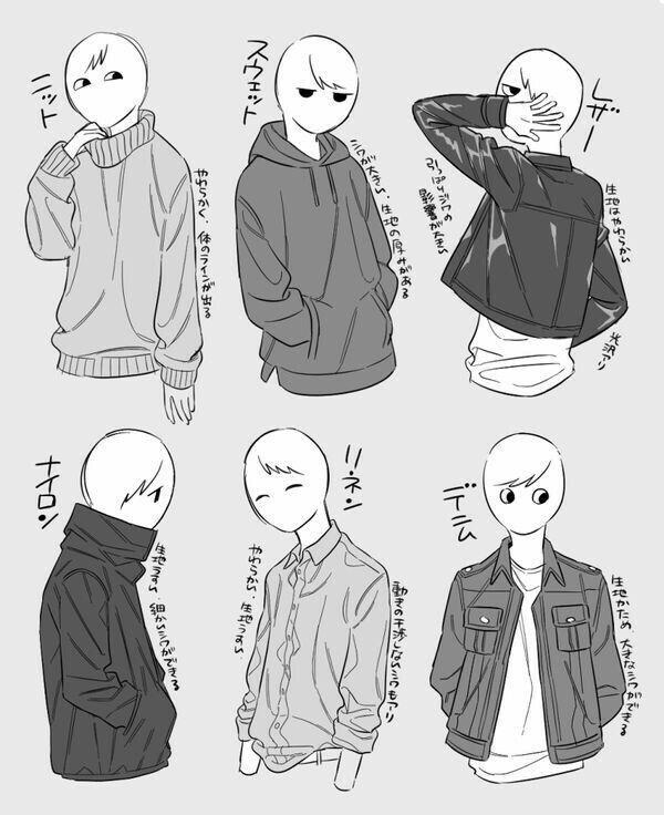 Boy Hoodie Drawing : hoodie, drawing, Hoodie, Anime, Clothes, Drawing, Materi, Pelajaran