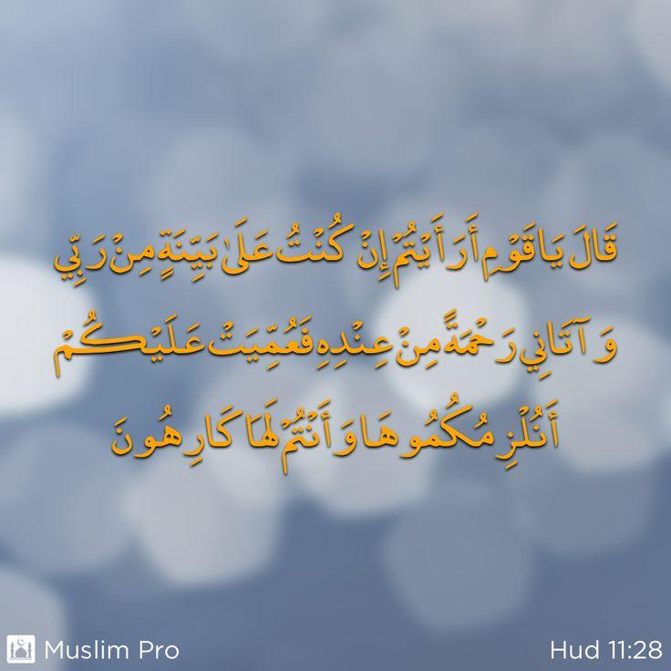 Zitat aus dem Heiligen Koran, Hud (11:28) #muslimpro http://www.muslimpro.com
