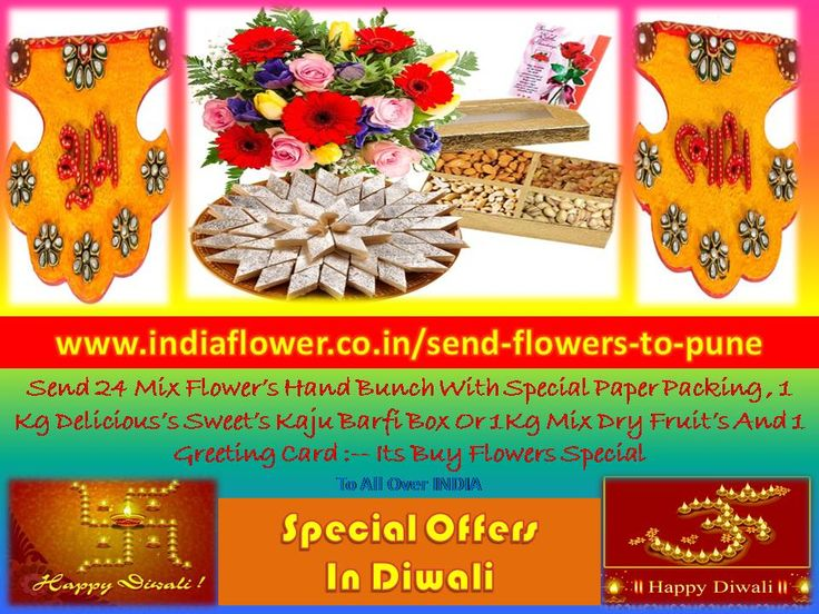 Pune online florist is the world best online florist in india. I think Pune online florist gives you better function in any occasions. You can send flowers to Pune to your lover and relatives.