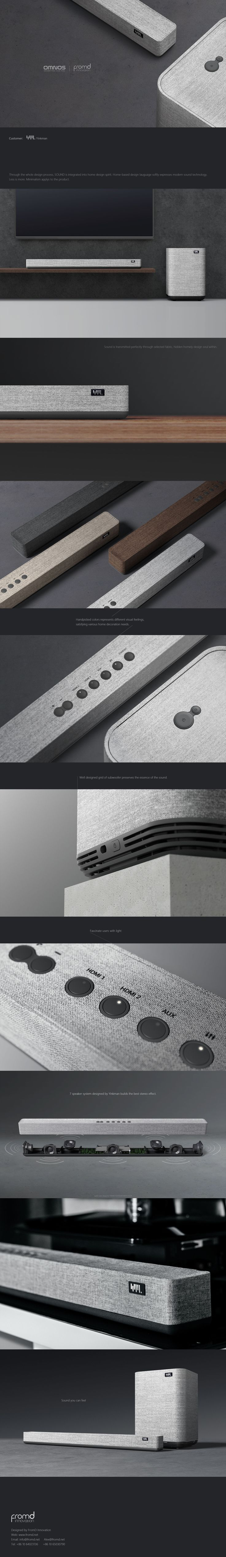 Product design: soundbar & subwoofer on Behance