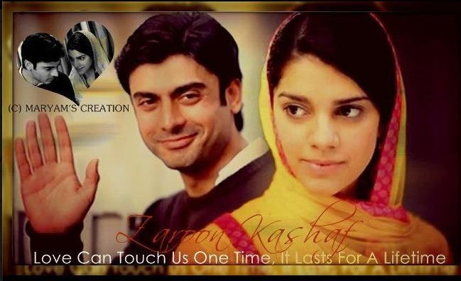 Zindagi Gulzar Hai Episode 1 Full Free Download