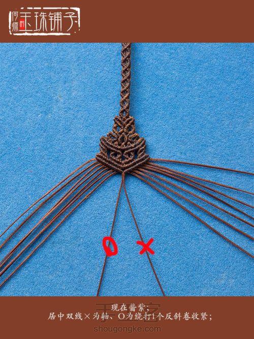 【紫韵】——梯形花纹巧妙设计 第34步