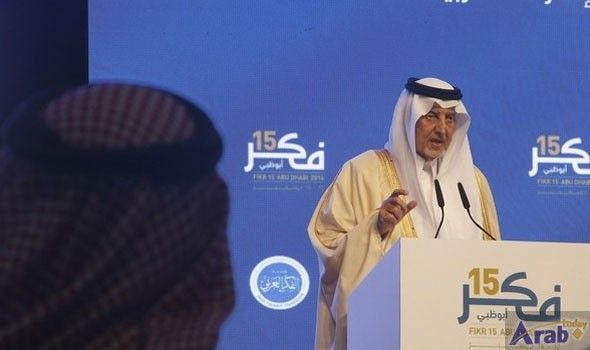 Arab world urged to build on its…