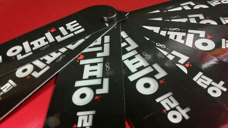 Back view bookmark INFINITE EFFECT