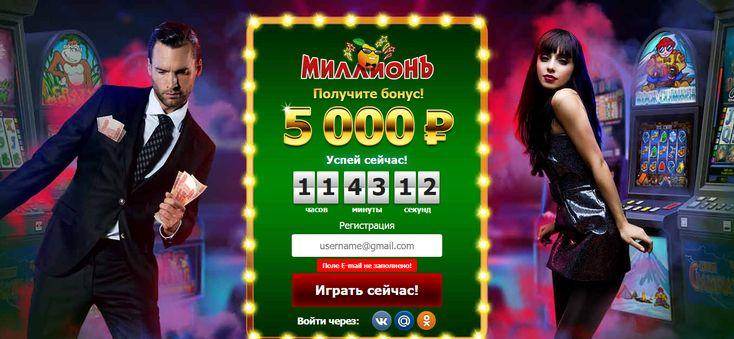 онлайн демо бесплатные казино игры