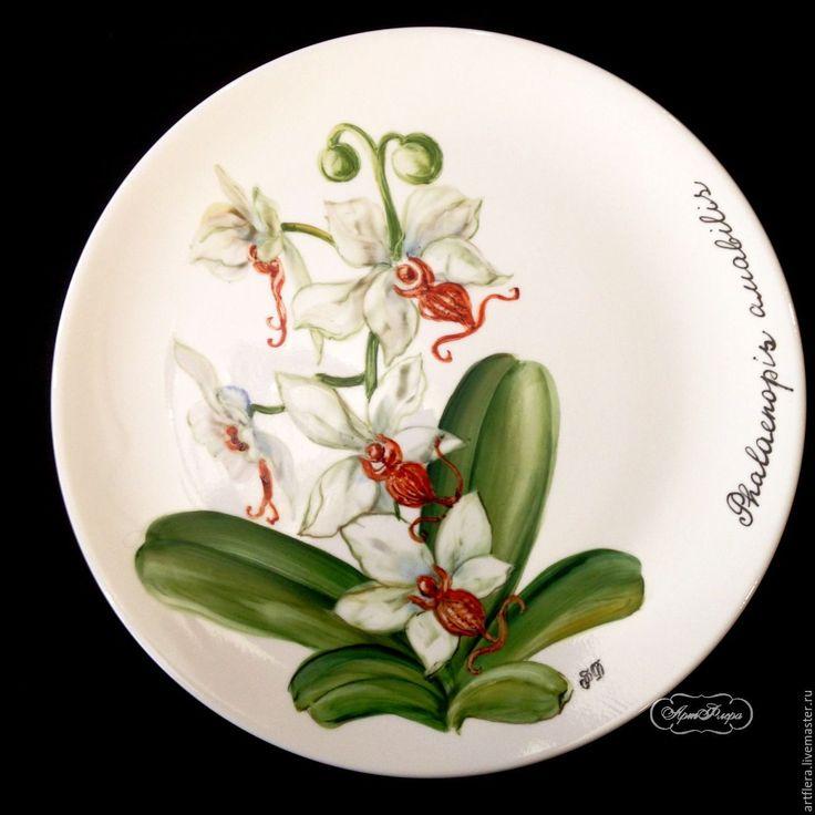 Купить Роспись фарфора Тарелка Орхидея №2 - роспись фарфора, роспись по фарфору, роспись по керамике