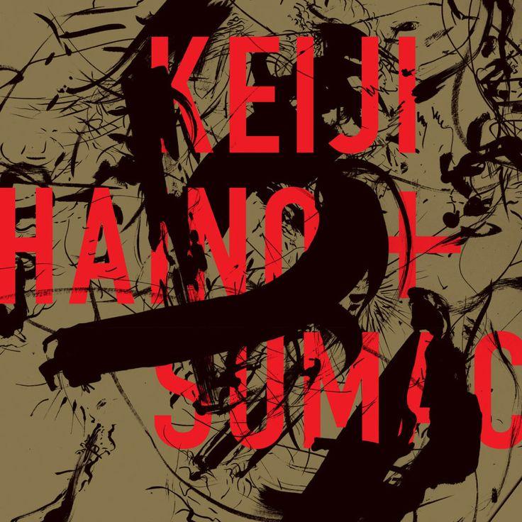 American Dollar Bill, douceur noise de Keiji Haino et Sumac - https://addict-culture.com/keiji-haino-sumac-american-dollar-bill/ keiji haino, Metal, noise, sonic youth, sumac, sunn O))), Thrill Jockey, watashi dake ?