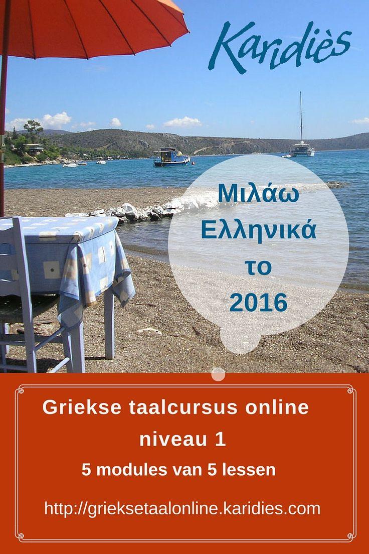 Μιλάω Ελληνικά το 2016 | Griekse taal online