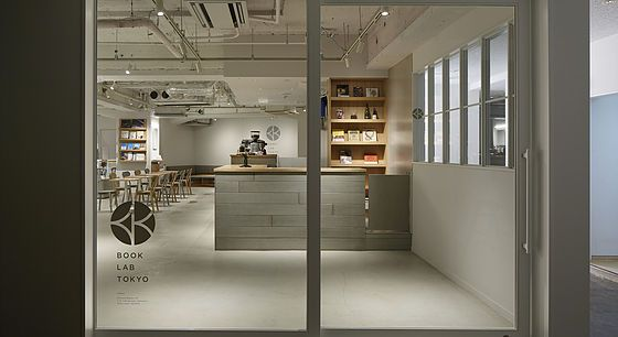 We blog about the 3rd Wave Coffee and Tea Culture scene in Tokyo. We also organize coffee and tea events to explore the relaxing coffee/tea culture in Tokyo.