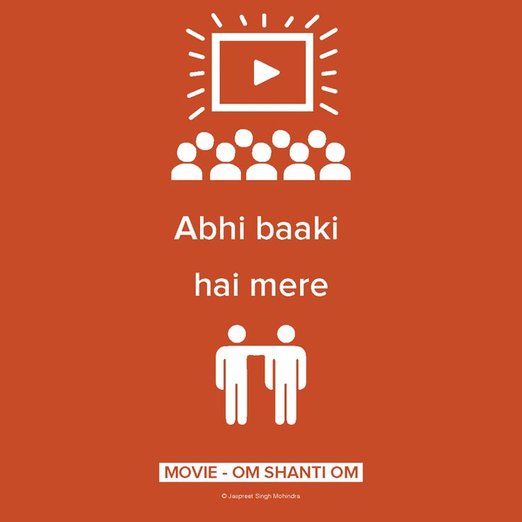 Bollywood dialogue illustrations. Picture abhi baaki hai mere dost.