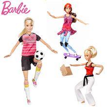 Original Barbie Doll Move Sports Set Of 1 pcs 3 Style Silicone Reborn Baby dolls The Girlbrinquedos Girl Toys Gift Boneca(China (Mainland))