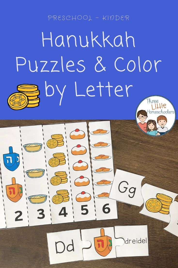 Celebrate Hanukkah With These Counting Puzzles And Literacy Games Includes Several Literacy Activities Preschool Hanukkah Activities Preschool Letter Centers [ 1102 x 735 Pixel ]