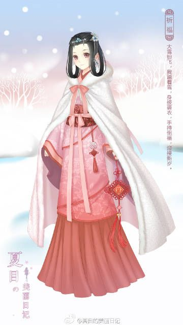 Anime Characters Kimono : Best riben images on pinterest anime outfits