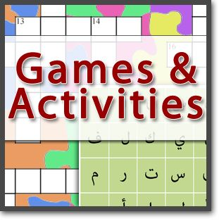 Studio Arabiya - Studio's Resource Center - Arabic Games and Activities #arabic #arabicgames #studioarabiya